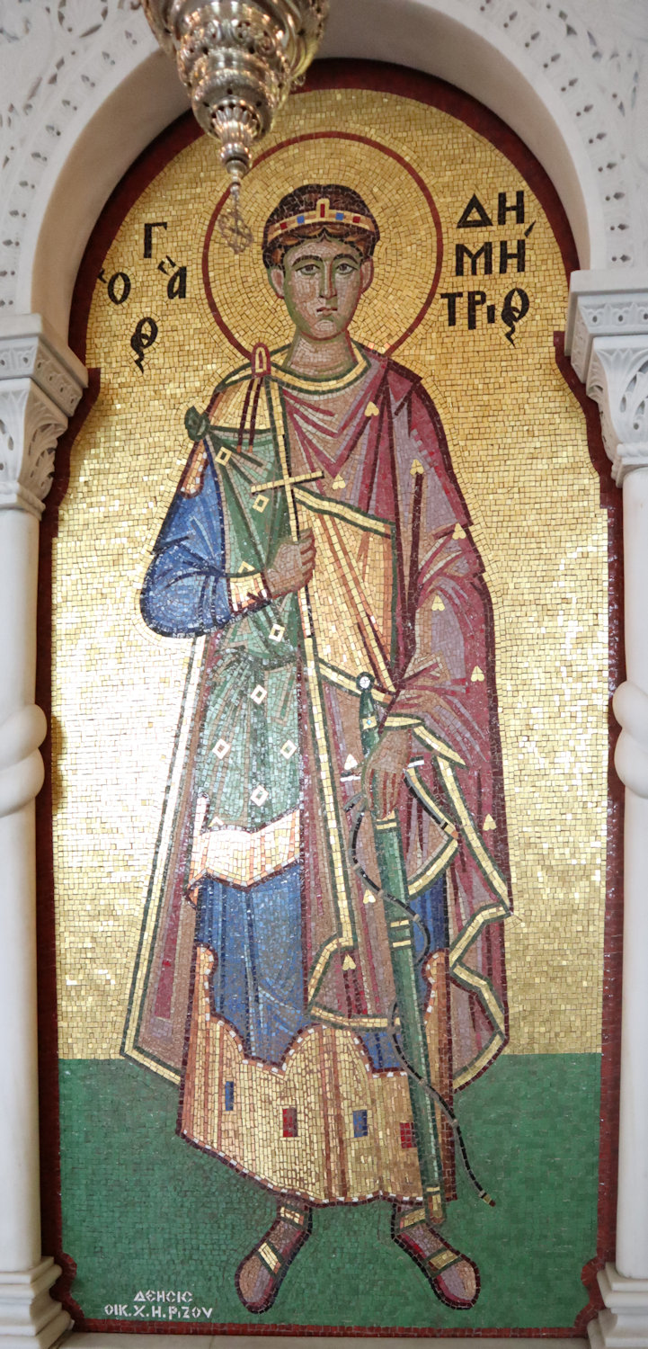 Mosaik in der Demetrios-Basilika in Thessaloniki